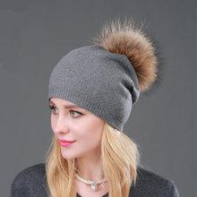 2019 Winter Women's Wool Beanie Hat Casual Knitted Cashmere Slouchy Beanie with Raccoon Fur Autumn Pompom Balls Skullies&Beanies цена в Москве и Питере