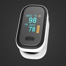 BOXYM Medical Portable Finger Pulse Oximeter blood oxygen Heart Rate Saturation Meter OLED Oximetro de dedo Saturometro Monitor boxym medical finger pulse oximeter blood oxygen heart rate monitor