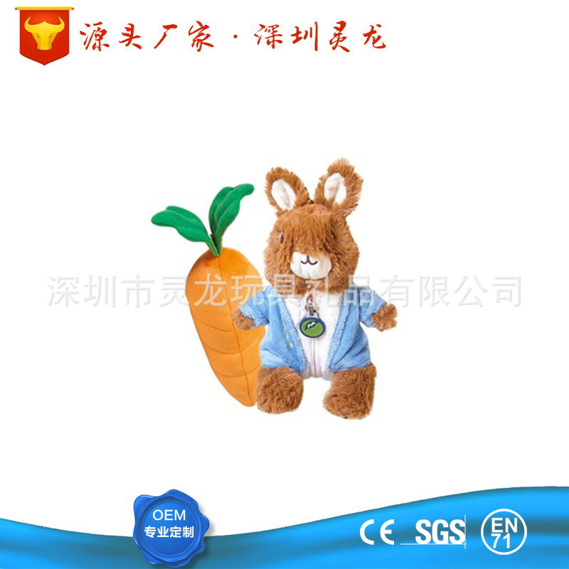 Wallet/Doll/Pendant Three-in-One Flipping Carrot Rabbit Doll Wallet To Map