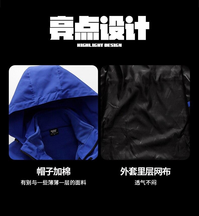 o homem chaqueta calefactable blusão jaqueta bd50hj