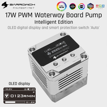 Barrowch FBSP17B-T, 17W PWM Intelligent Waterway Board Pump, OLED Digital Display, Only For Barrow Waterway Boards