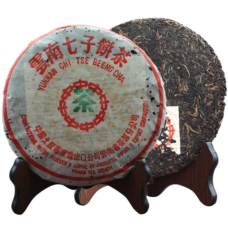 Zhong Cha Made In 2003 Raw Sheng Healthy Weight Loss Cha CNNP SLIMMING TEA