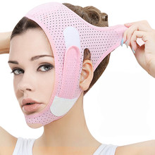 Elastic Face Slimming Bandage V Line Face Shaper Women Chin Cheek Lift Up Belt Facial Massage Strap Face Skin Care Beauty Tools