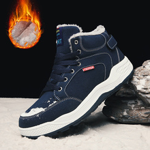 Snow boots Large Size 38-48 Non slip Man ankle Lace Up Plush Warm Winter for men Increase Wedges Male 2019 New
