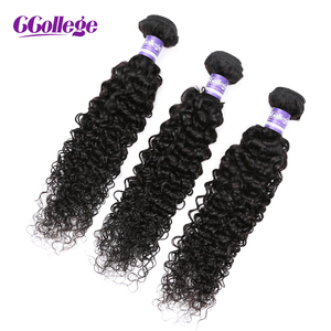 Image 3 - CCOLLEGE Kinky Curly Human Hair Bundles With Closure 3 Pieces Brazilian Hair Weave Non Remy Hair Extension 4*4 Lace Closure