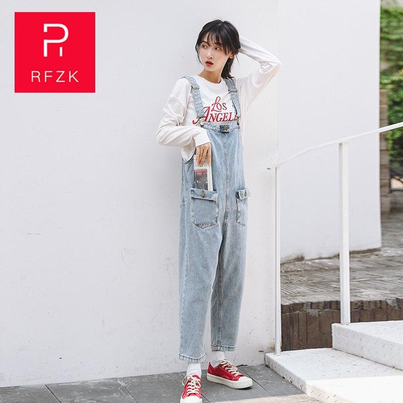 RFZK 2020 New loose Jean Women Plus Size Wide Leg Denim Overalls bib Cowboy Pants Korean-style Camisole Loose Ankle-length Pants