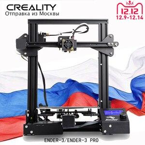Original CREALITY 3D Printer E
