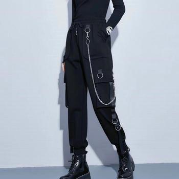 Black Chain Jogger Pants