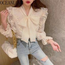 OCEANLOVE Bow koronkowe bluzki damskie topy solidny koreański elegancki w stylu Vintage, wiosenna Blusas Mujer 2021 bluzki z rozkloszowanymi rękawami Ins Fashion