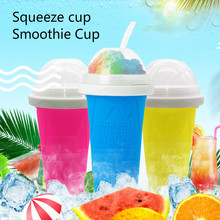 Fabricante de Lama e Agitação rápida congelado Smoothies copo Caseiro Casa Resfriamento Rápido Copa Ice Cream Maker Magia Fabricante Lamacento
