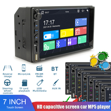 2 DIN Carplay Car Radio 7 Inch Touch Screen Stereo Android Hands Free Bluetooth-Compatible  Multilingual Car MP5 VideoPlayer