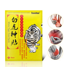 8Pcs Chinese Medical Plaster Tens Foot Muscle Back Neck Shoulder Body Massager Health Care Tiger Balm silicone massage pat hammer health care shoulder back body foot massager clap stick relax muscle relaxation