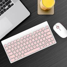Wireless Keyboard Mouse Silent Ultra-Thin Cute Combo Set for Office Home Desktops Notebooks Laptops PC Personal Computer(China)