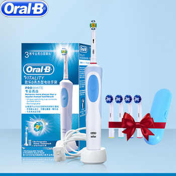 1+ 7 heads gift Oral B D12W Toothbrush Rotating White Ultrasonic  Toothbrush Rechargeable - DISCOUNT ITEM  43% OFF All Category