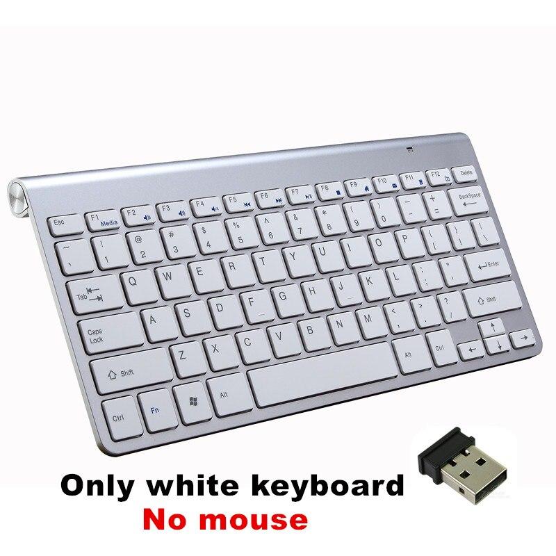 Ультра тонкая беспроводная клавиатура портативная 2,4G миниатюрная клавиатура с тачпадом Набор для Mac/notebook/tv Box/PC офисные принадлежности для IOS Android - Цвет: White keyboard