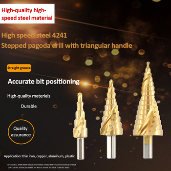 4-12mm 4-20mm 4-32mm Titanium Coated Pagoda Shape Step Drill Bit HSS Triangle Shank Hole Drill Cone Drill Bit Step Drill