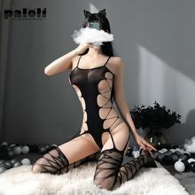 Женский прозрачный костюм Paloli, эротический костюм для косплея