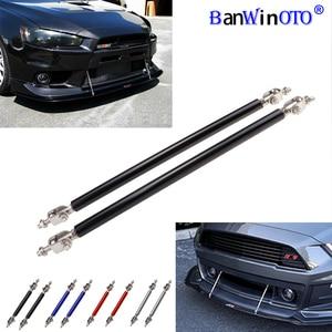 2x Universal Racing Adjustable Front Rear Bumper Lip Splitter Support Bar Kit Racing 75mm/100mm/150mm/200mm Car Styling Tunning