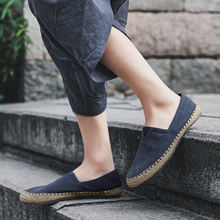 Лоферы; Удобная парусиновая обувь для мужчин; Цвет синий черный;
