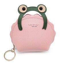 Fashion Womens Lady Kid Coin Wallet PU Small Mini Zipper Money Key Earphone Line Lipstick Holder Purse Change