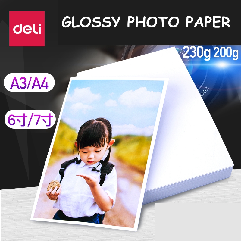20sheets/Lot Deli Glossy Photo Paper A4(210x297mm) A3(297x420mm) 200g 230g Photo Paper Color Ink Jet Paper