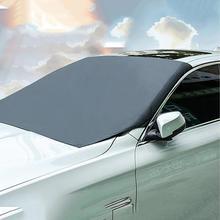 Чехол для лобового стекла автомобиля, крышка для снега, чехол для автомобиля, магнитная Передняя шестерня, магнит, Солнцезащитный блок