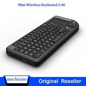 Raspberry Pi 3 Pi 2 2,4g teclado inalámbrico, suave llavero de silicona, ratón táctil, decodificador de televisor inteligente todo-en-uno