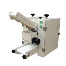 Dumpling Skin Machine Breakfast Shop Commercial Stainless Steel Bun Fully Automatic Lmitation Hand Small
