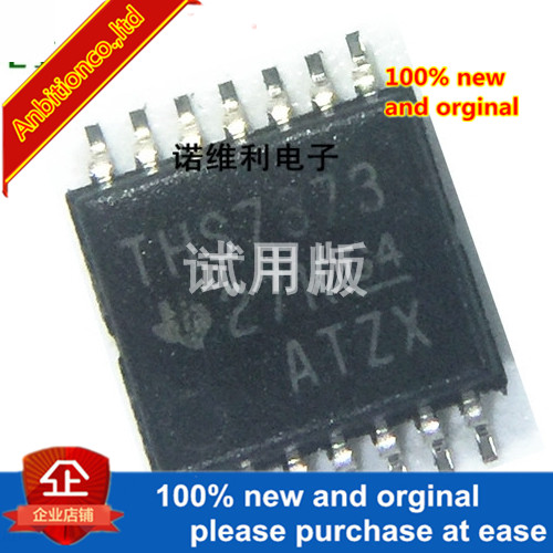 5pcs 100% New Original THS7373IPWR THS7373 Video Amplifier Chip  TSSOP14 In Stock