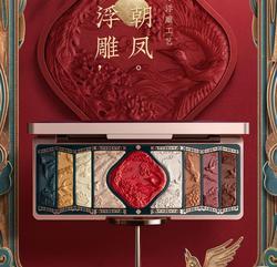 لوحة ظلال للعين مصنوعة يدويًا بألوان زاهية وغير لامعة من زهرة ويست ، لوحة ظلال عيون طبيعية من الصين