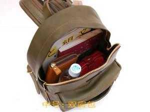 Image 2 - Moule de découpe du cuir, lame japonaise, sac à dos, nouvelle matrice de découpe en métal, moule de découpe du cuir, artisanat de poinçon Kraft, outil de poinçonnage 290x360x110mm