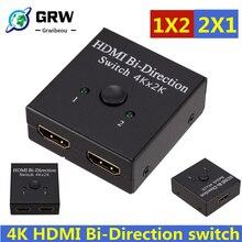 Switcher 4K x 2K UHD 2 Port Bi-directional Manuelle 2x1 1x2 HDMI AB Schalter HDCP HDMI Splitter Unterstützt 4K 1080P für Monitor