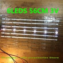 30 أجزاء/وحدة 6 المصابيح 560 مللي متر SVJ320AG2 130307 led قطاع ضوء ل 32D2000 SVJ320AK3 SVJ320AL14 3V 100% جديد