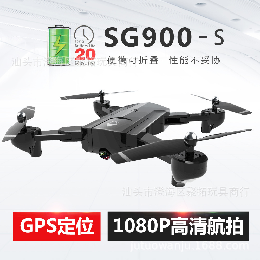 Sg900-s 20 Minute Ultra-long Life Battery GPS Four-axis UAV (Unmanned Aerial Vehicle) 1080P Remote Control Aircraft Folding Unma