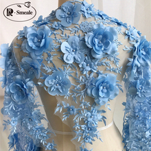 Pink Blue off white Luxurious Three-dimensional Satin Pearl Embroidery Lace Hand Material Can Be Used for Dress RS1156