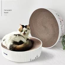 Cat Round Scratch Board Durable Cat Bed Toys Corrugated Paper Pad Scratching Cardboard for Kittens Medium Cats with Catnip 30E(China)