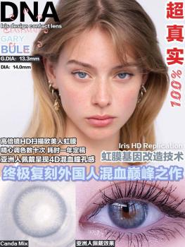Easysmall Colored Contact Lenses for eyes Colored Eye Lenses Color Contact lens Beautiful Pupil violet Degree option 2pcs/pair easysmall colored contact lenses for eyes colored eye lenses color contact lens beautiful pupil dna four color option 2pcs pair
