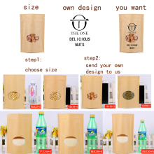 Gift bags high quality kraft paper, trademark printing 1 PC round hole beans bag zipper heat sealing retail