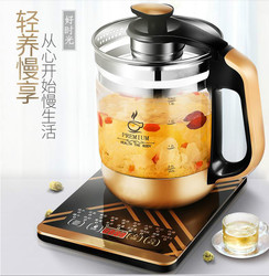 Electric kettle Full automatic and thickened glass multi-functional electric tea black Overheat Protection