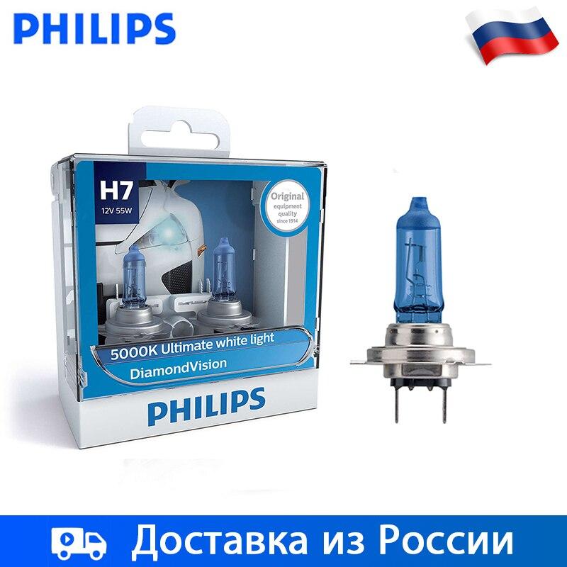 Philips 2шт Галогенная лам белый холод свет-голуб оттен 12В 55Вт H1 H7 HB4 5000 K свет Дальний свет Ближний свет