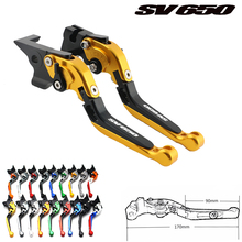 For Suzuki SV650 2016 2017 2018 Adjustable Extendable Folding CNC Brake Clutch Levers sv650 s rgv250 rf600r cnc