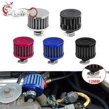 Воздушный фильтр 12 мм впускные фильтры турбо вентиляционное отверстие Крышка картера передышка Высокая поток для Универсальный Автомобиль Мотоцикл