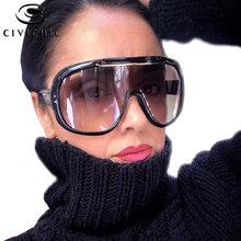 Chic Sunglasses Women Anti Splash Dust Mirror Coated Protective Glasses