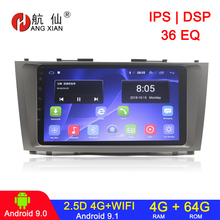 Car-Radio Multimedia Gps-Navigation Android 2din for Camry Video 4G XV 40 6