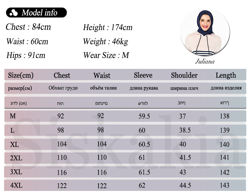 Siskakia Hooded Tracksuit Casual Maxi Dress Fashion Stripes Color Block Jogging Long Dress Winter Sports Walk Wear Side Pockets