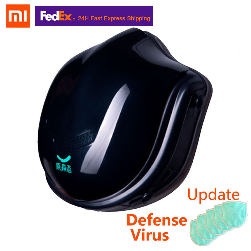 2020 Summer Xiaomi Mi USB Q5Pro 5V Electric Face Mask HEPA Activated Carbon Filters Anti Haze Dust Disinfection Breath Valve