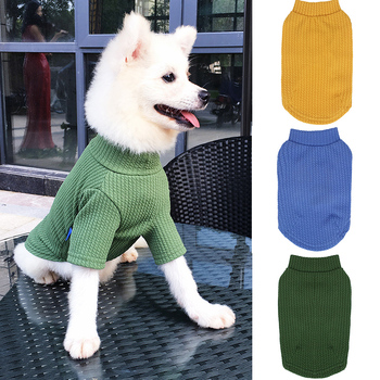 Spring Autumn Striped Pet Dog Clothes T-shirts Pet Clothing For Small Medium Dogs Turtleneck Bottoming Shirts Casual Outer Wear image