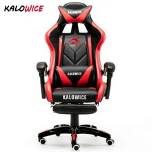 Racing Chair WCG Rotatable Internet LOL Cafe Professional