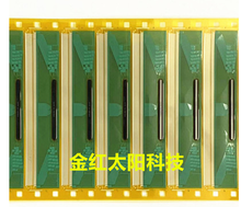 (10 stuks) 100% originele nieuwe COF TAB NT39565H C5253A kan vervangen NT39565H C5253B