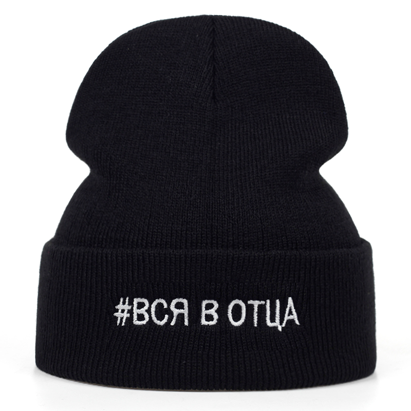 2019 New Fashion #BCR B OTUA Letter Embroidery Wool Hat Unisex Hats Autumn And Winter Outdoor Winter Cap Sports And Leisure Caps